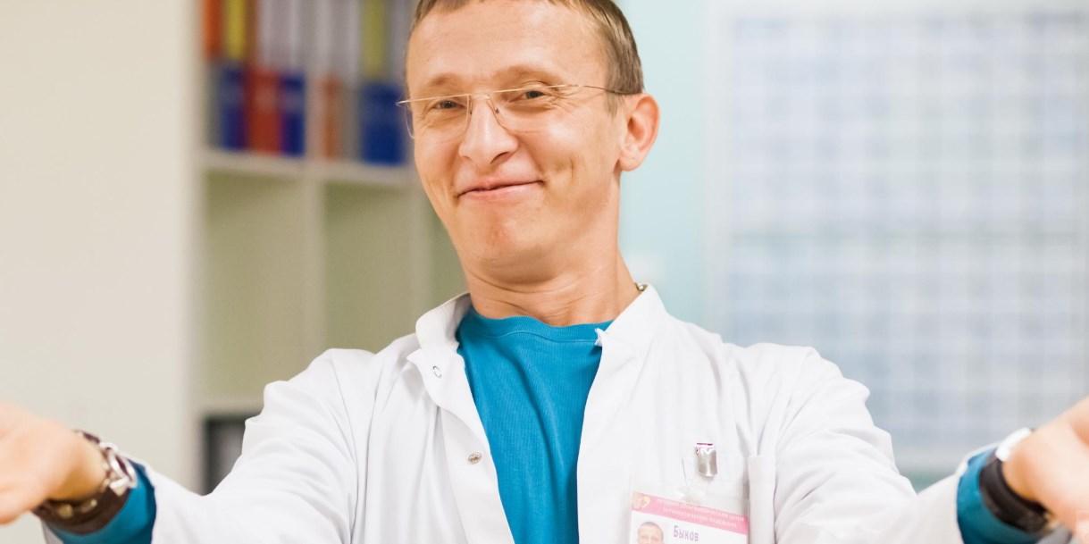 Выбрать врача