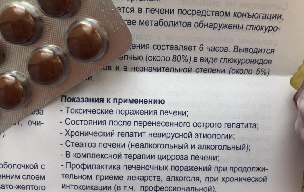 Печень после лекарств