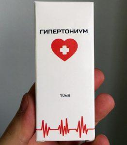 Как применять и сколько стоит препарат Гипертониум
