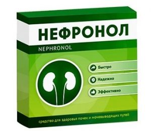 Nephronol