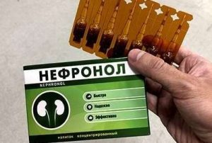 Nephronol ampuli