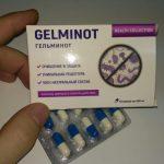 Гельминот – отзывы, где купить средство от паразитов