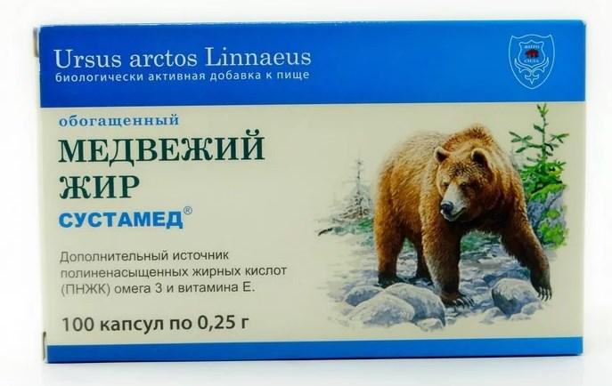 Медвежий жир в капсулах
