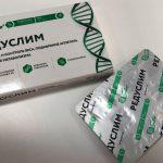 Редуслим — противопоказания и цена таблеток для похудения