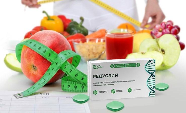 Редуслим таблетки для похудения