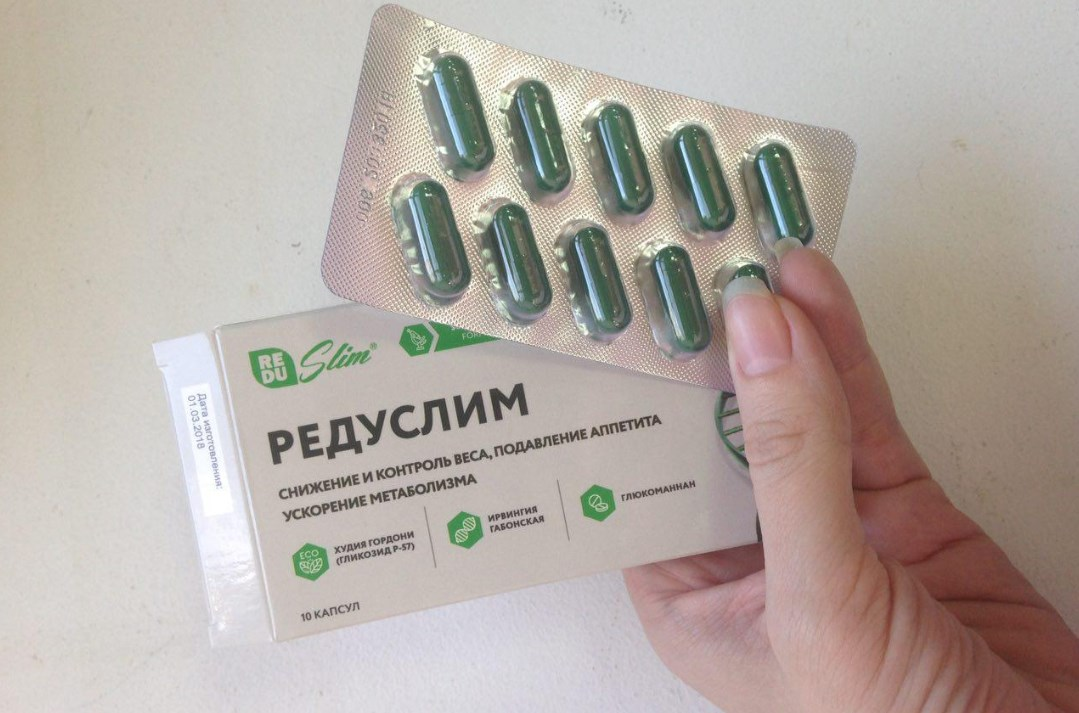 Упаковка Редуслим