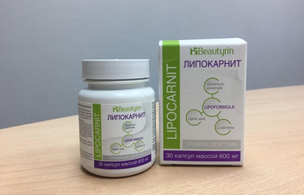 Купить Липокарнит в аптеке капсулы для похудения цена