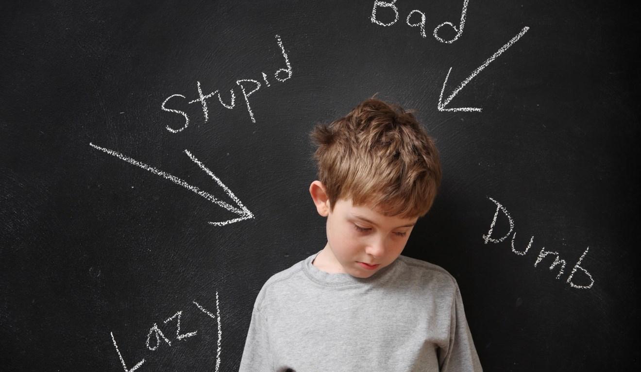 Самооценка младшего школьника