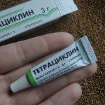 Глазные мази для лечения конъюнктивита