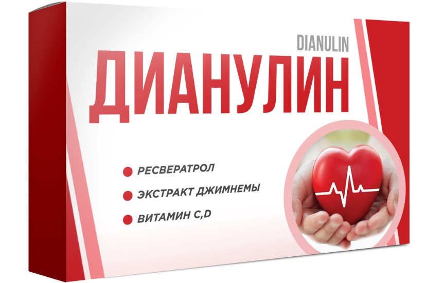 Дианулин упаковка