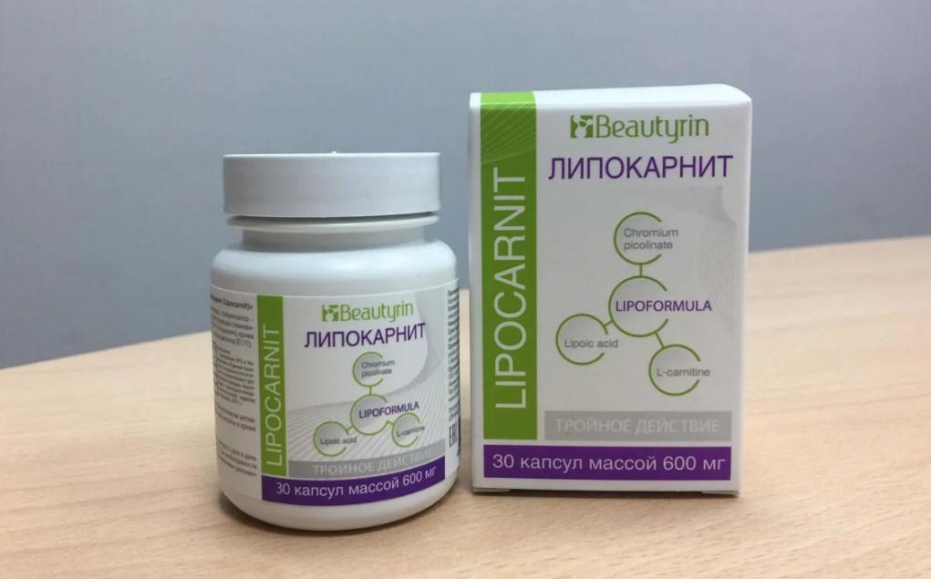 Lipocarnit - для похудения в Барнауле