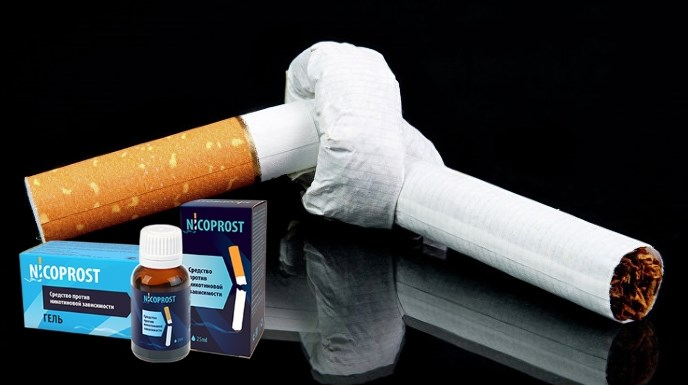 Никопрост сигарета