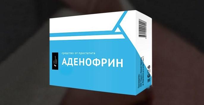 Капсулы Аденофрин