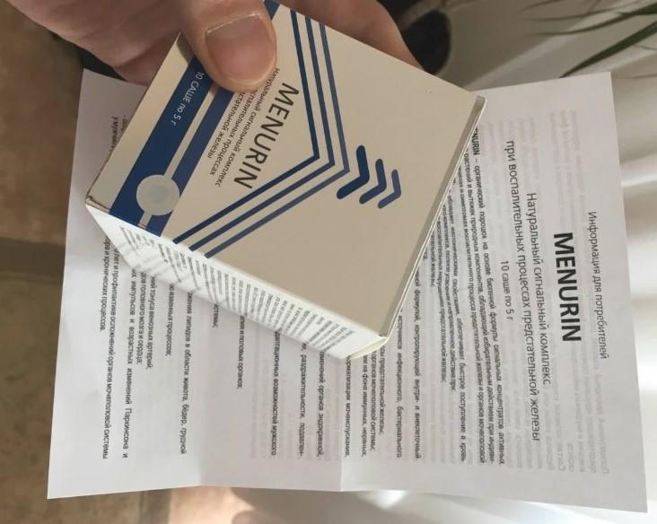 Упаковка Менурин