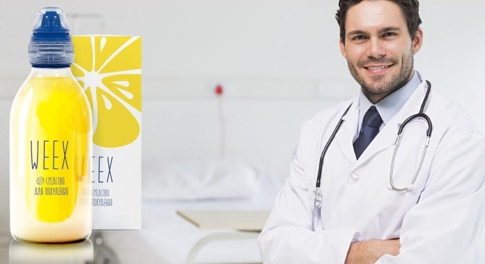 Weex врач