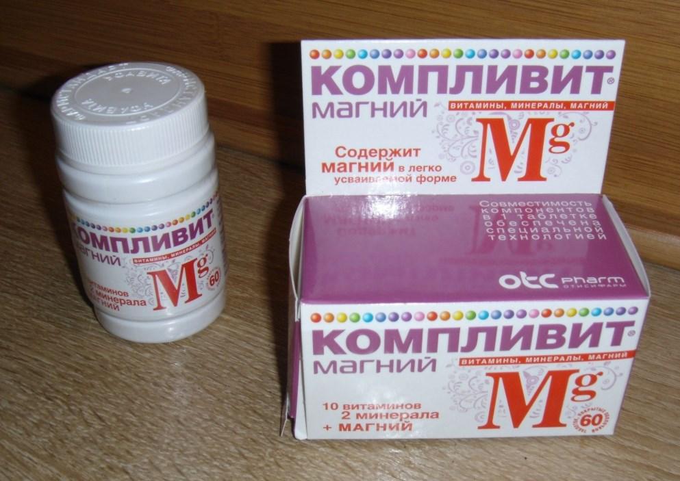 Магний витамины