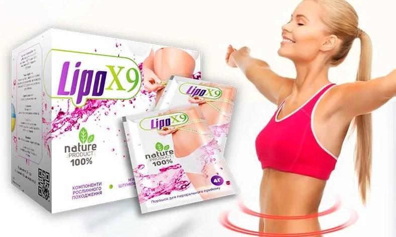Липо Х9 для похудения