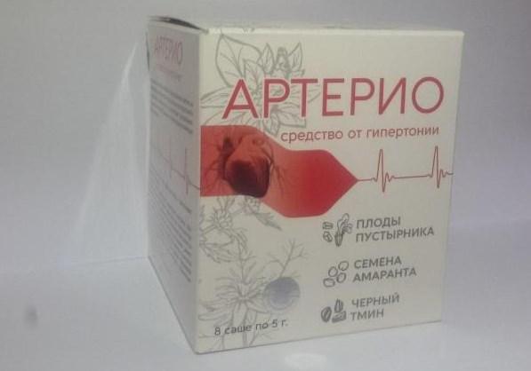 Артерио от гипертонии