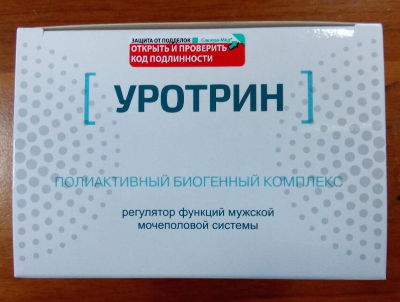 Уротрин