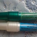 Антисептики для обработки ран