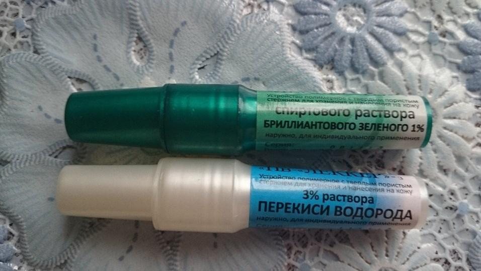 Антисептик для раны