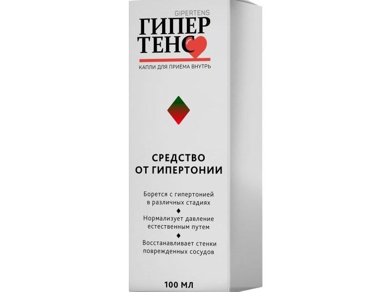 Препарат Гипертенс