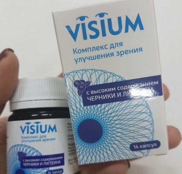 Визиум капсулы