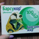 Барсукор капсулы – инструкция по применению