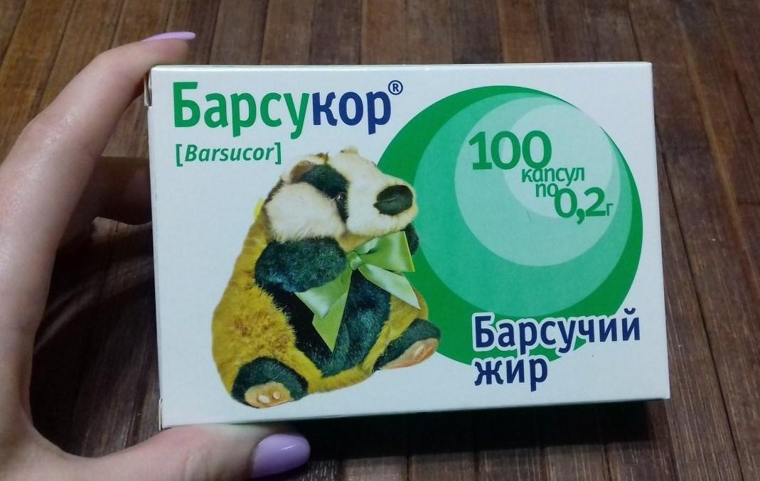 Барсукор