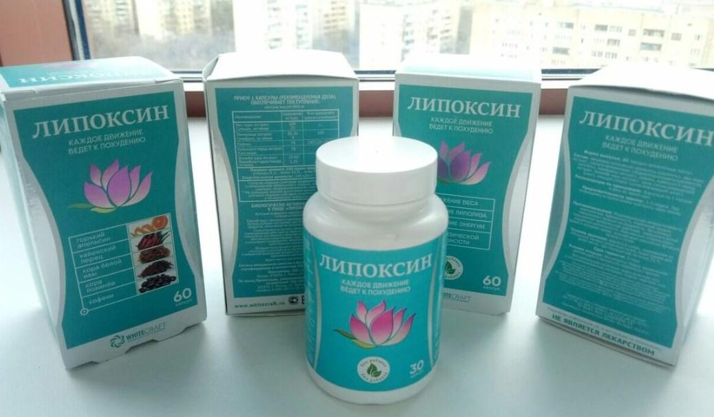 Липоксин препарат