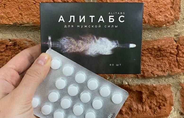 Алитабс лекарство