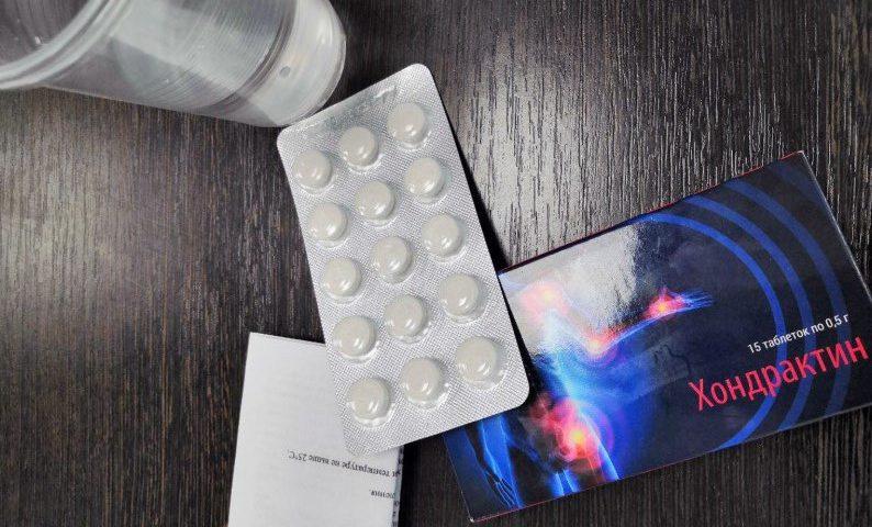 Хондрактин таблетки