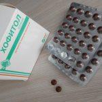 Хофитол таблетки – инструкция по применению