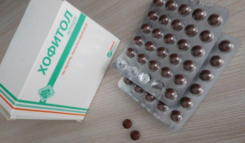 Хофитол препарат
