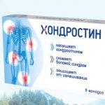 Хондростин для суставов – инструкция по применению