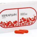 Микардин – эффективный препарат от гипертонии