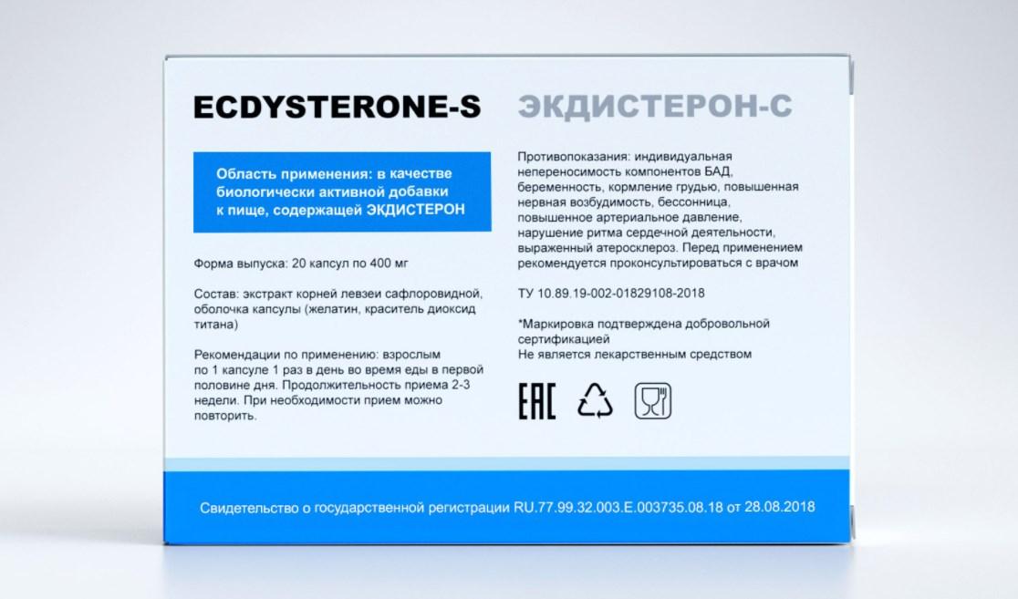 Экдистерон с препарат