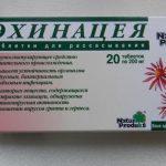 Препараты для повышения иммунитета детям