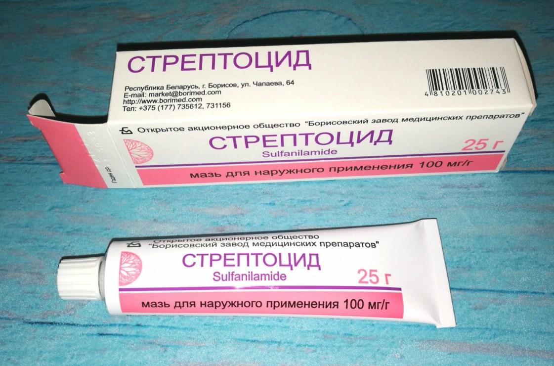 Мазь стрептоцид