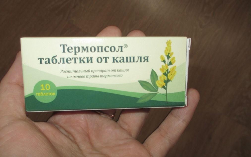 Термопсол препарат