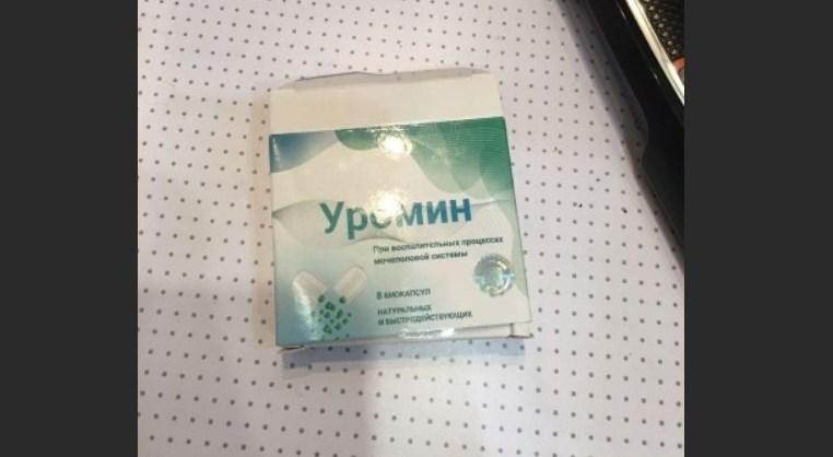 Уромин от простатита