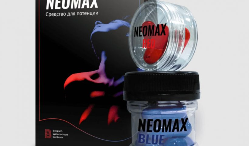 Неомакс препарат