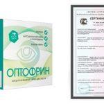 Оптофрин – инструкция по применению глазных капель