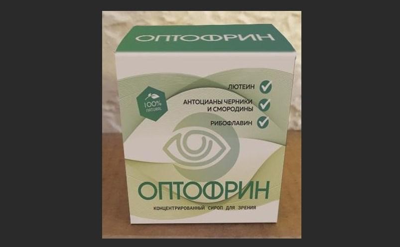Оптофрин зрение