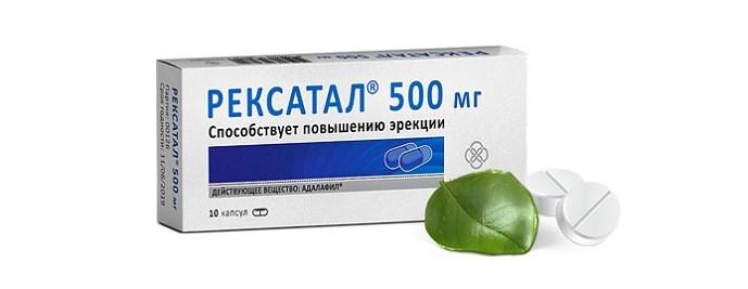 Рексатал 500