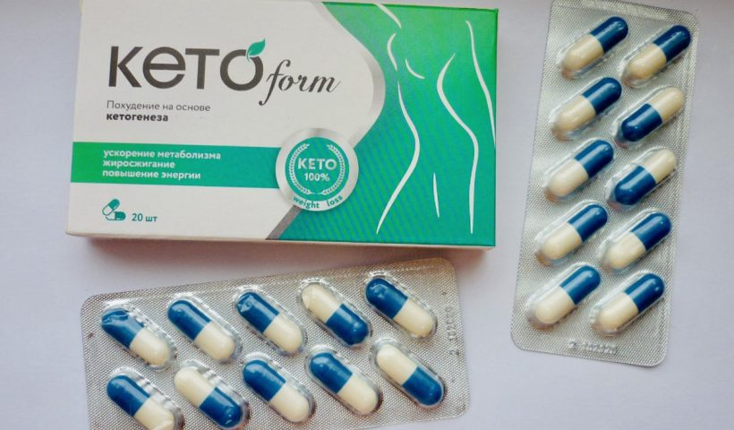 Кетоформ