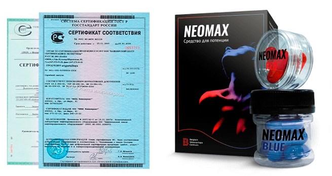 Неомакс препарат для похудения
