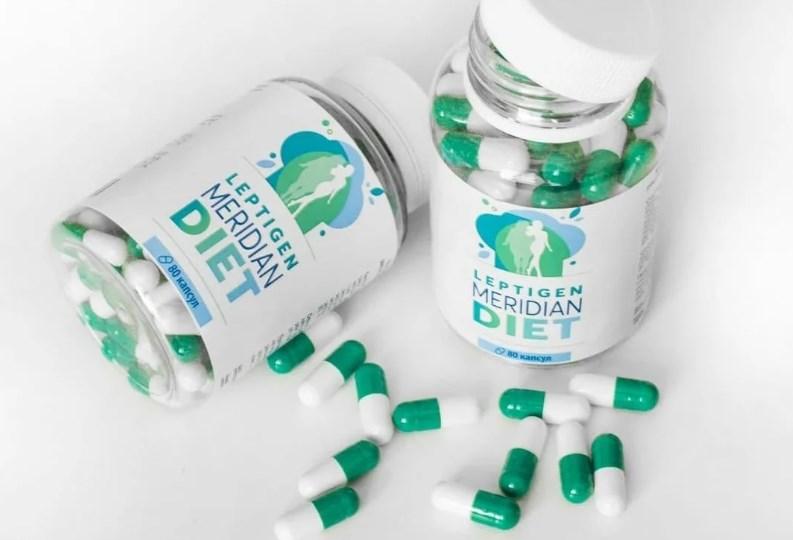 Leptigen Meridian Diet препарат
