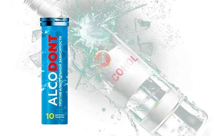 Алкодонт