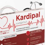 Кардипал (Kardipal) от гипертонии – инструкция по применению